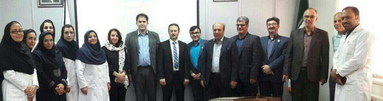 Markazi Province Water and Wastewater Laboratory Reaccreditation Audit By Turkak